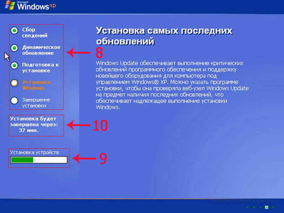 Установка Windows XP в VirtualPC.