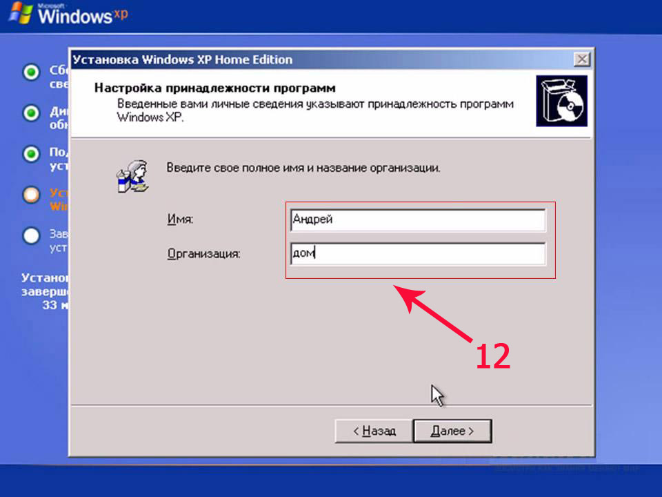 Пошаговая установка MS Windows XP PRO в картинках.